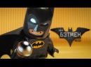THE LEGO BATMAN MOVIE Wiz Khalifa BLACK and YELLOW