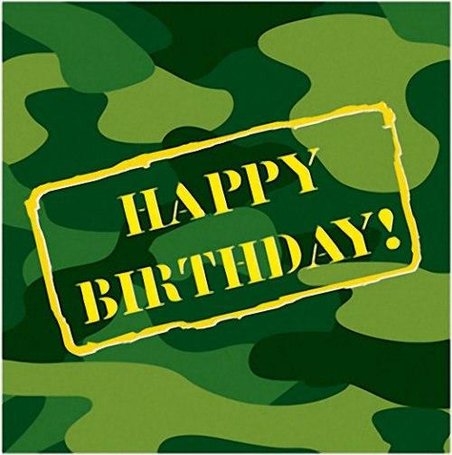 Армейское поздравление дня рождения