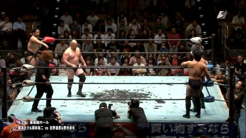 BJW Road To Ryogokutan 2017 (2017.06.28) - День 2