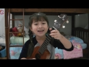 Gwiyomi /Kiyomi by Gail Sophicha with Ukulele. Gail Sophicha 7 Years Old.