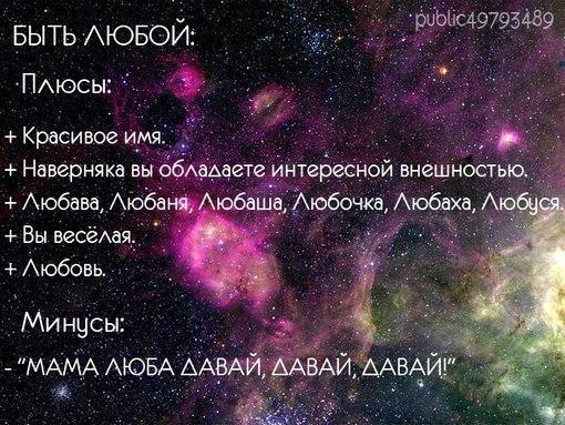 стихи к имени лада