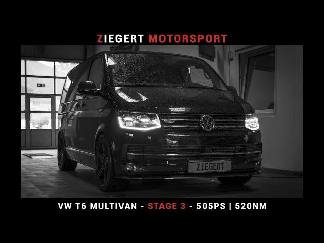VW T6 Multivan Projekt | Stage 3 - 505PS (520NM) | Ziegert Motorsport