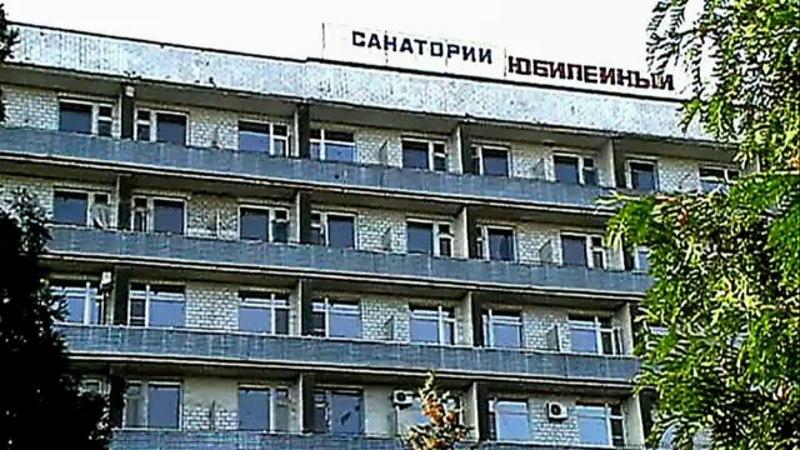 Славкурорт, сан Юбилейный 2014г.(автор клипа Н.Резникова)