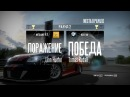 Need for Speed™ Shift Lion Hunter VS Tomas Rudall