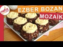 Турецкий торт Мозайка с печеньем грецкими орехами белым шоколадом EZBER BOZAN Mozaik Pasta Tarifi Nefis Yemek Tarifleri