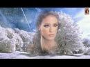 Вьюга ты моя подруга НЕ МЫСЛИМО красивое ПРОНИКНОВЕННОЕ исполнение песни о любви
