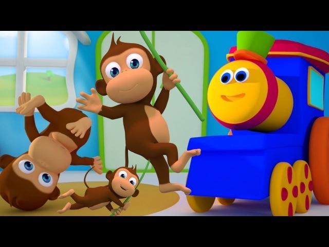Bob Zug   Fünf kleine Affen   Kinderreime für Kinder   Affe reime auf Deutsch   Five Little Monkeys