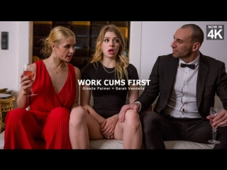 Giselle Palmer, Sarah Vandella / Work Cums First / StepMom Lessons