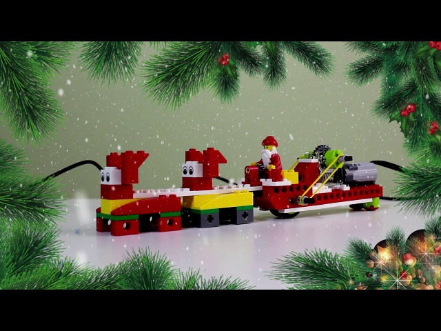С Новым Годом / Happy New Year Lego WeDo