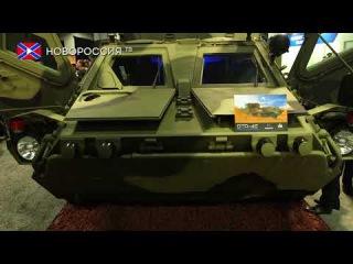 """""""Укроборонпром"""" обвинил Россию в перехвате выгодных военных контрактов"""