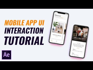 Mobile App UI Interaction Design/Animation Tutorial in After Effects CC 2018!