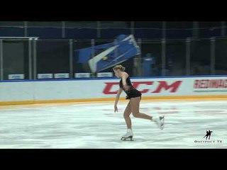 Алиса Федичкина на показательных Кубка Мишина 2018