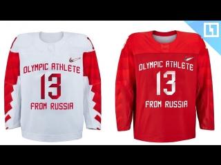 Альтернативная форма для олимпийцев