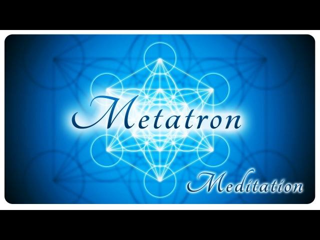 Meditation mit Metatrons Würfel Entspannungsmusik mit der heiligen Geometrie