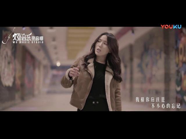 《BINGBIAN病變》Cover by 鞠文嫻 Deepain-苏州文弘音乐录音棚《病变》MV版 (原唱:Cubi /Fi9/Younglife