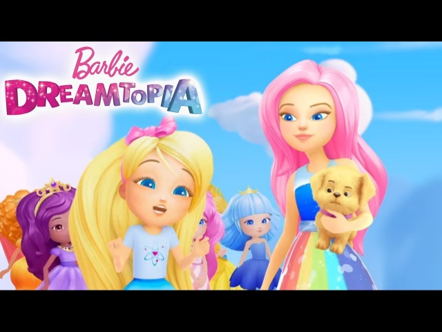 Радужные принцессы. Лучшие мультики: Барби Дримтопия.