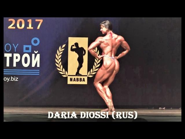 Daria Diossi (RUS), NABBA Worlds 2017 - Figure Pro Winner