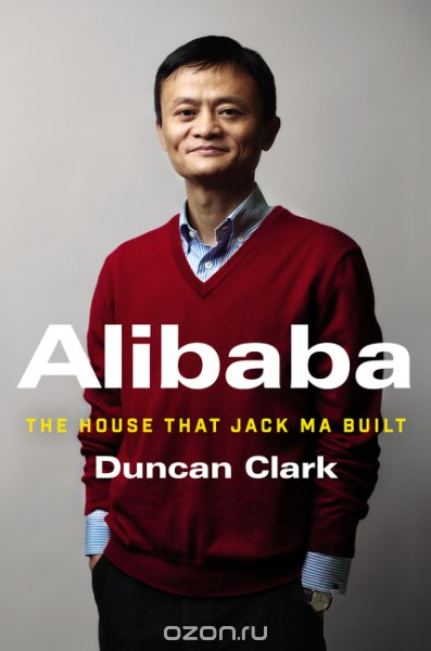 Alibaba Duncan Clark