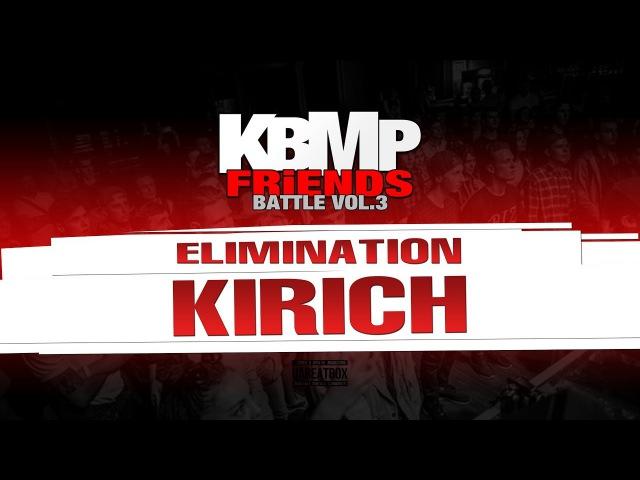 KIRICH ELIMINATION KBMP BEATBOX BATTLE 2017