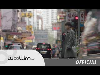 (Kim Sung Kyu) True Love Official MV