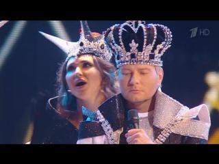 Николай Басков иQueens— «Мой король»
