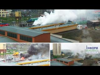 Ранок не склався: пожежа на Олексіївці