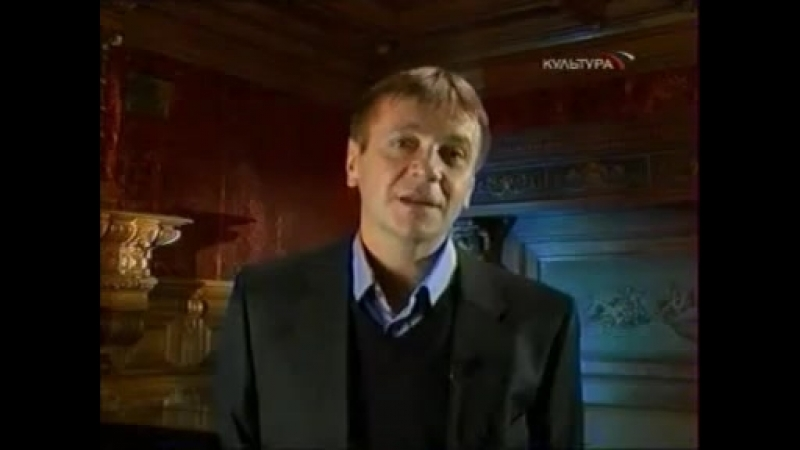 Программа «Русский Фауст» из цикла передач «Петербург. Место и время», 2006 г.