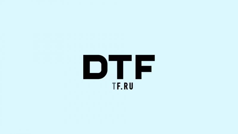 Urban Slang Dtf