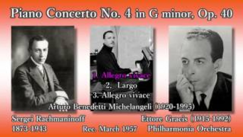Rachmaninoff Piano Concerto No. 4, Benedetti Michelangeli (1957) ラフマニノフ ピアノ協奏曲第4番 ミケランジェリ