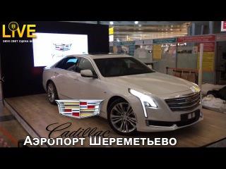 Cadillac / Аренда светодиодных экранов
