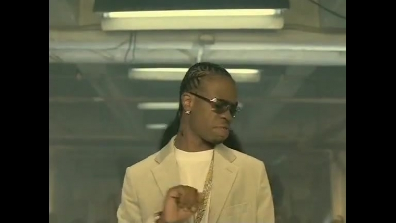Chamillionaire grown sexy
