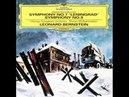 ショスタコーヴィッチ:交響曲第7番:バーンスタイン/シカゴSO