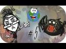 Don't Starve Together Megarandom 5 Замес с паучками