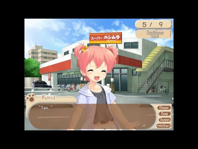Ну в этот раз уже проще было Wanko to Kurasou Серия 9