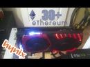 Майнинг ⛏️ Прошивка RX 580 Hynix Ethereum 30 Mh