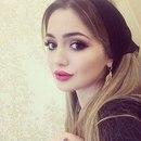 Фотоальбом Дарины Аминовой