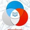 Российское движение школьников МБОУ Школа № 34