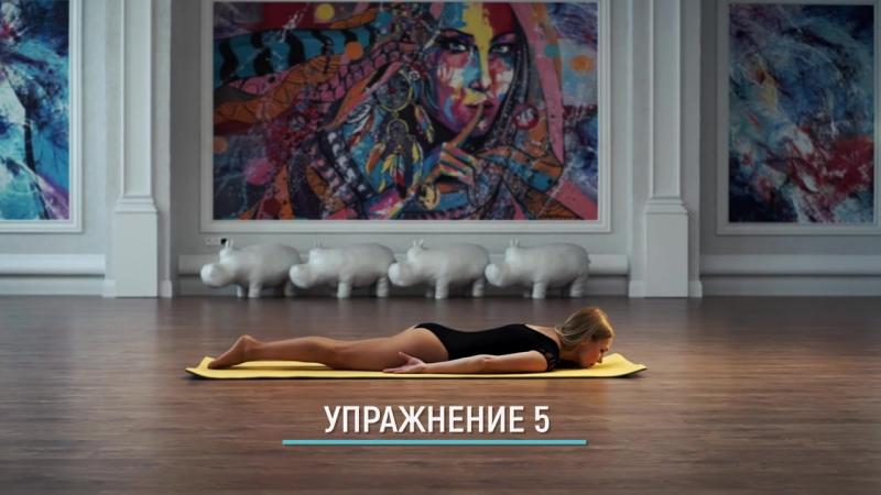 Гимнастика для осанки и укрепления спины часть 1 Упражнения при сколиозе сутулости остеохоне