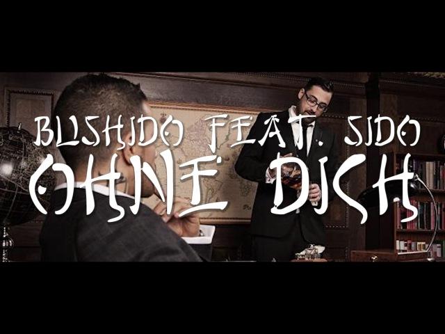 BUSHIDO feat SIDO Ohne Dich prod by FIFTY VINC 2018 Audio