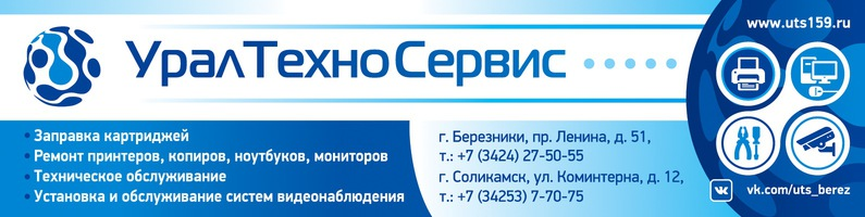 tratamentul varicozei în berezniki)