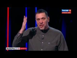 Максим Шевченко призвал иркутян на митинг