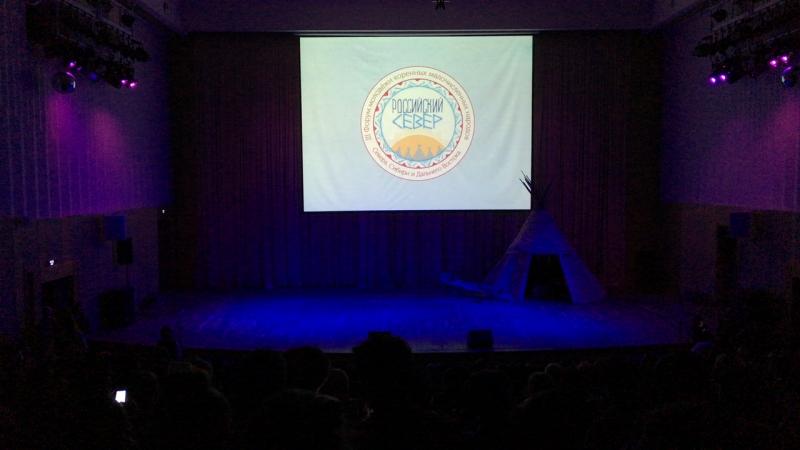 Церемония открытия III Форума молодёжи КМНСС и ДВ РФ Российский север г Красноярск