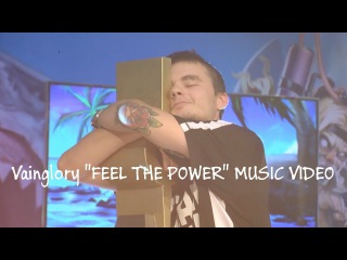 """Vainglory """"Feel the power"""" - GAME SONG"""