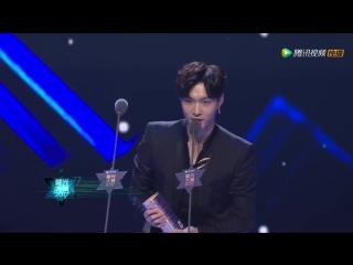 171203 EXO LAY ZHANG YIXING   Tencent Video Star Award  ALBUM OF THE YEAR