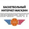 Баскетбольный онлайн-магазин BASPORT