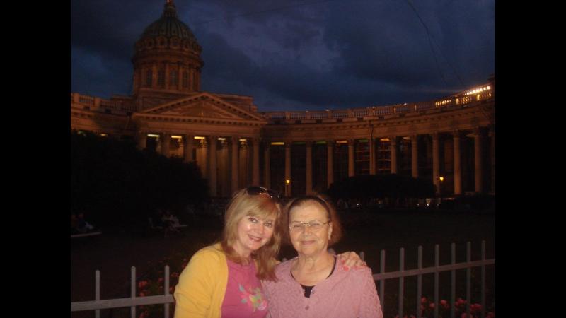С Мамочкой в Петербургские летние ночи Июль 2015