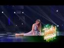 «Ты супер! Танцы»: Анастасия Овчинникова, 17 лет, г. Атырау, Казахстана