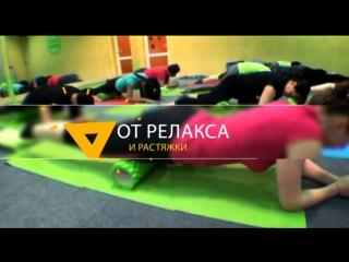 "Студия фитнеса ""fitness forever""."