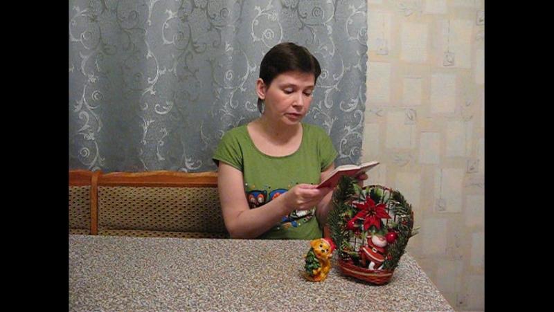 Светлана Комогорцева Зимний лес