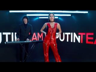 Тимати, Лепс и Нюша спели гимн для движения Putin Team